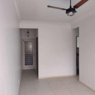 Apartamento 2 quartos  com vaga de garagem Rua Guarajuba Higienópolis