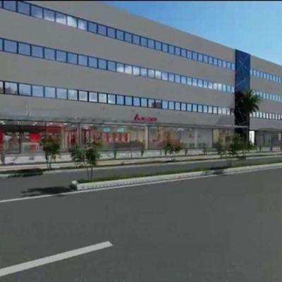 Centro Empresarial Adolfo Konder